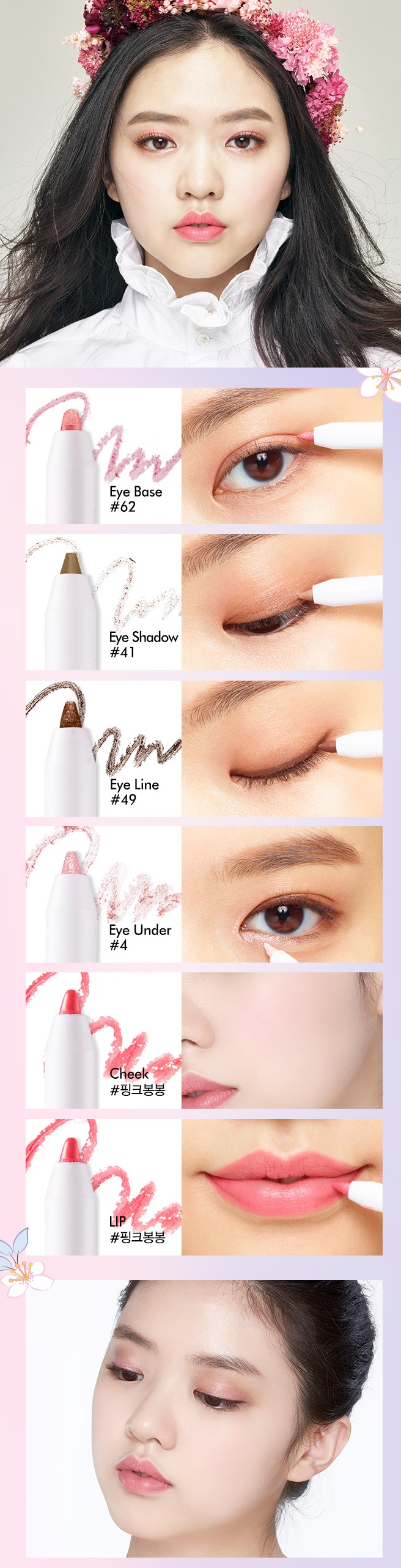 Etude House Pink Cherry Blossom Play 101 Pencil 5 Colors