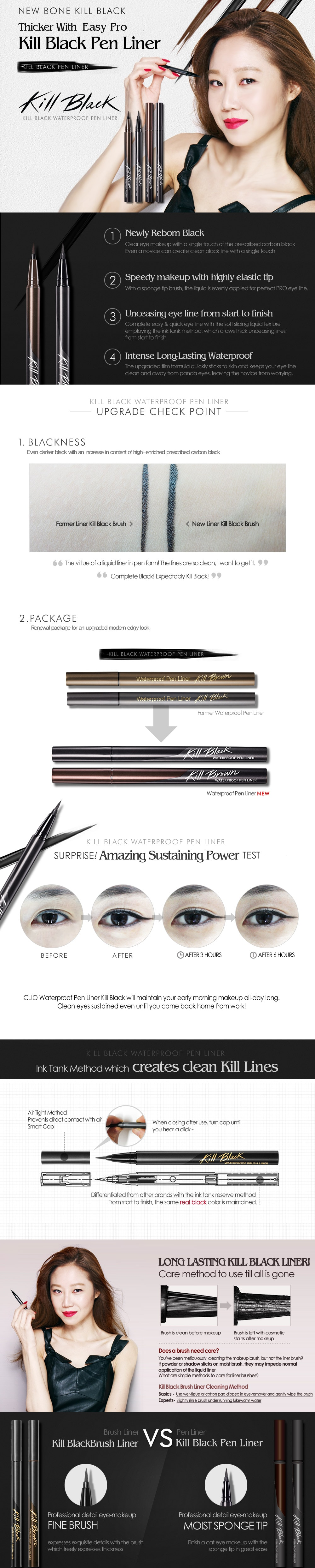 CLIO Waterproof Pen Liner Kill Black [#2 Kill Brown]