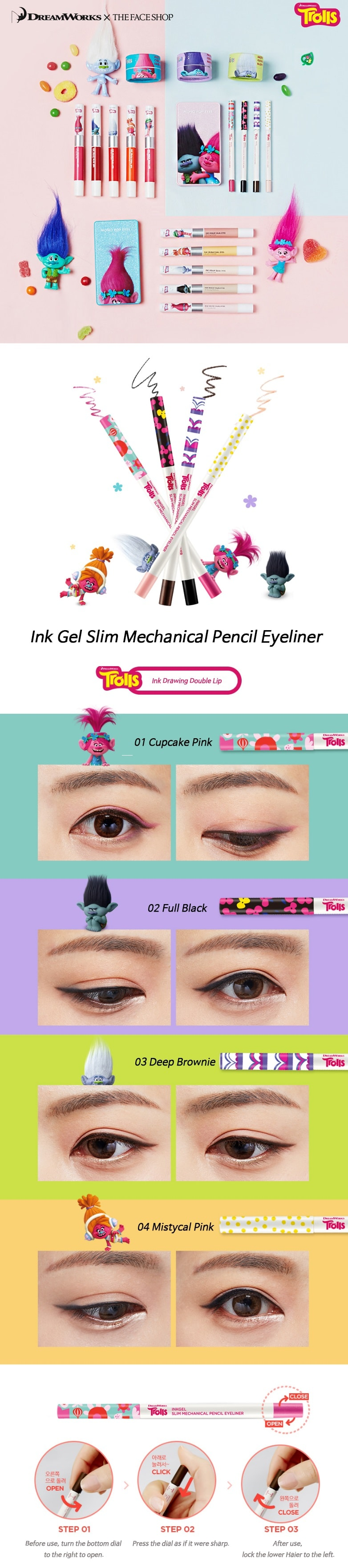 The Face Shop Ink Gel Slim Sharp Liner Troll Edition [#3 Deep Browny]