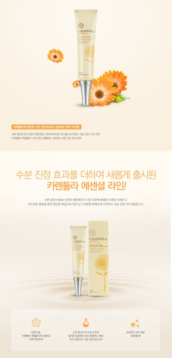 The Face Shop Calendula Essential Moisture Eye Cream 20ml