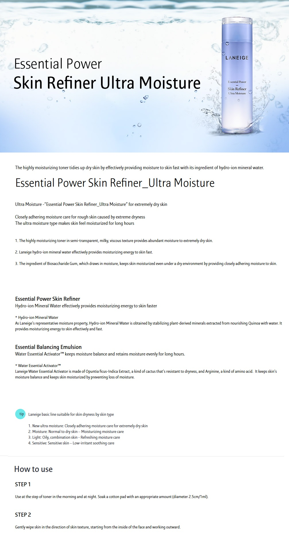 LANEIGE Essential Power Skin Refiner 200ml [Ultra Moisture]