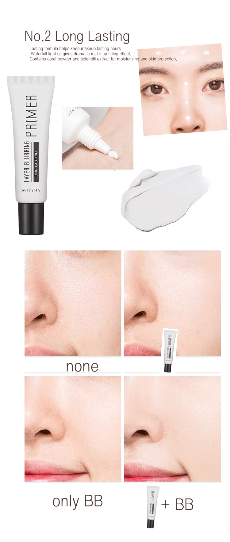 MISSHA Layer Blurring Primer [Long Lasting]