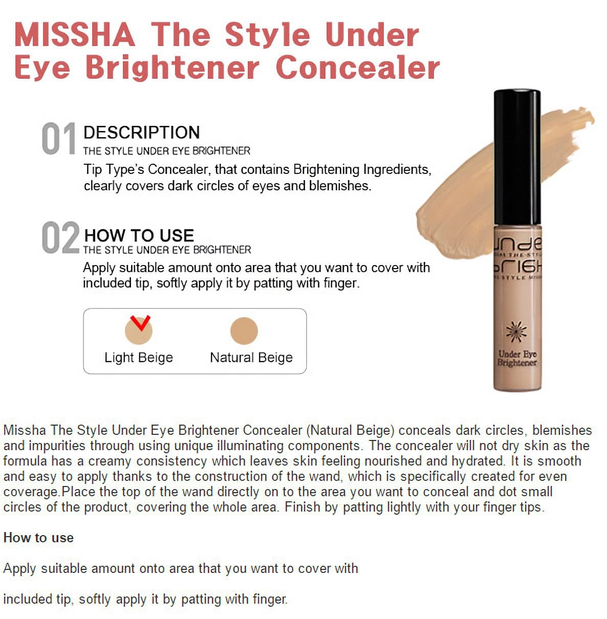 MISSHA The Style Under Eye Brightener (Light Beige) (6g)