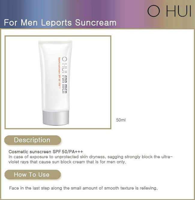O HUI For Men Leports Suncream SPF50+/Pa+++ 50ml
