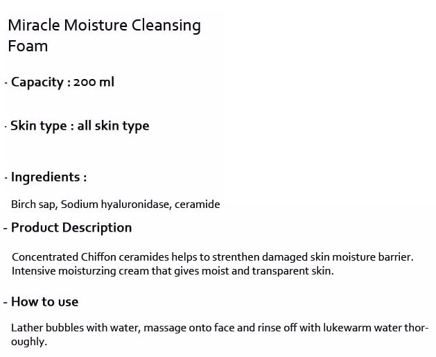 O HUI Miracle Moisture Cleansing Foam Set