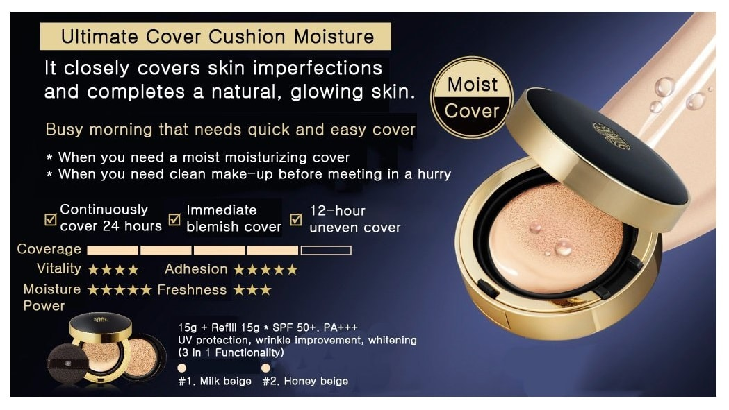 O HUI Ultimate Cover Cushion Moisture (SPF50+ PA+++)