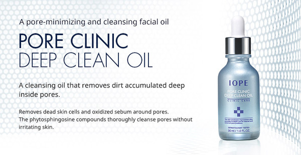 Koeran-cosmetics-Iope-pore-clinic-deep-clean-oil