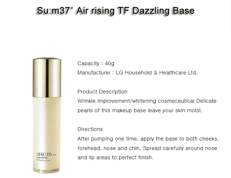 SU:M37° Air Rising TF Dazzling Base 40ml