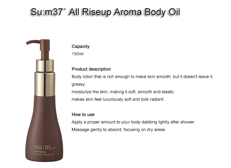 SU:M37° All Rise Up Aroma Body Oil 150ml