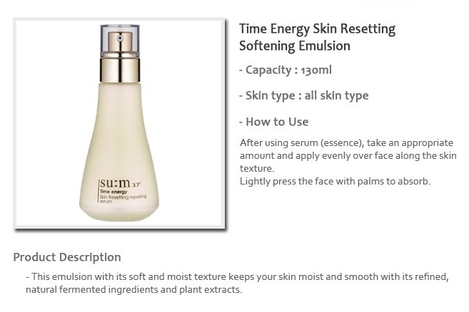 SU:M37° Time Energy Skin Resetting Softening Emulsion 130ml