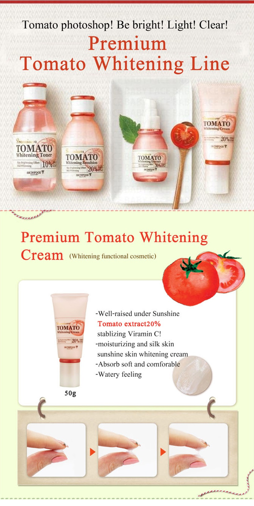 Skinfood Tomato Whitening Cream 50g