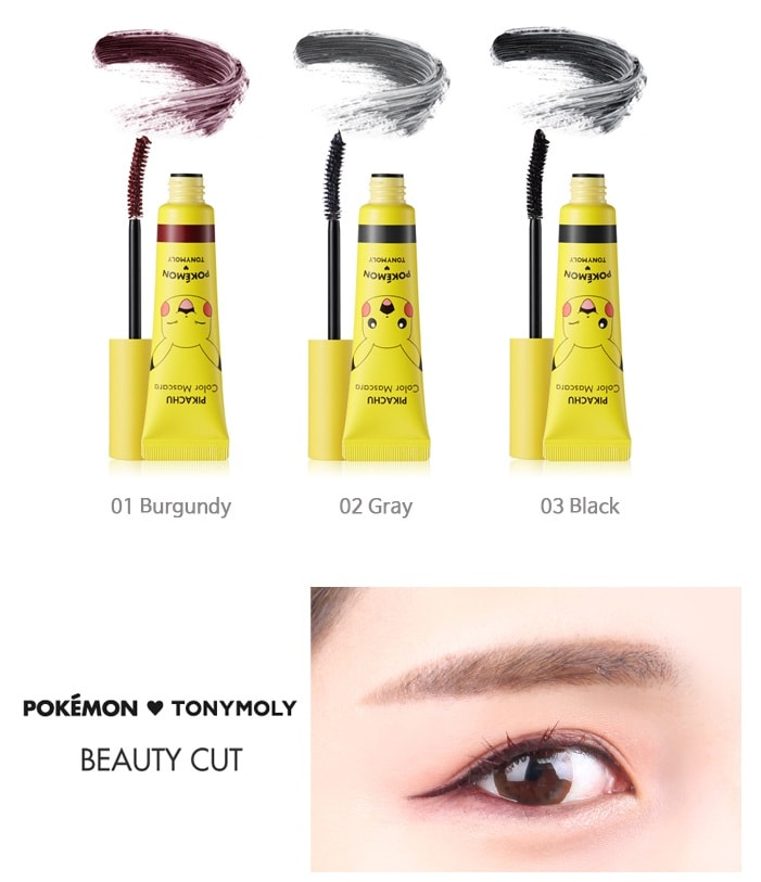 Tony Moly Holiday Edition Pokemon Pikachu Color Mascara [02 Gray]