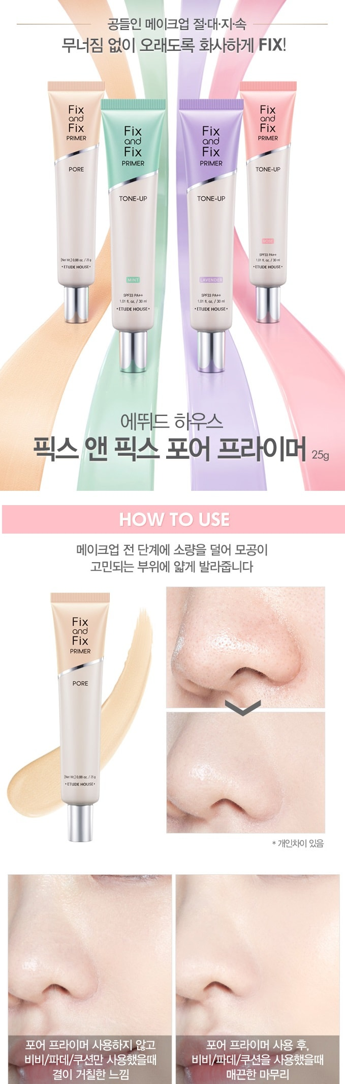 ETUDE HOUSE Fix & Fix Pore Primer 25g