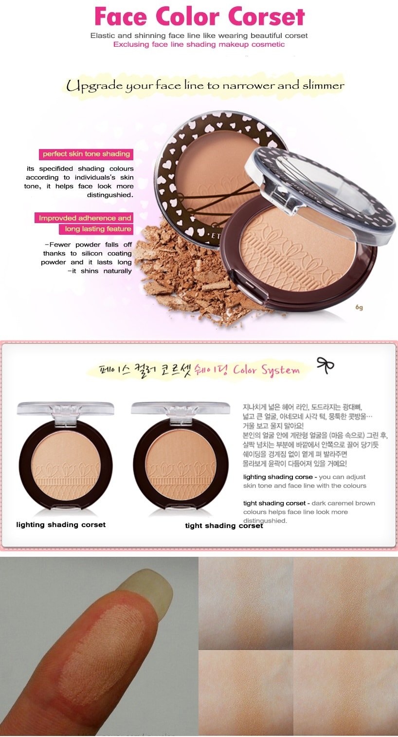 ETUDE HOUSE Face Color Corset NEW - 5 Tight
