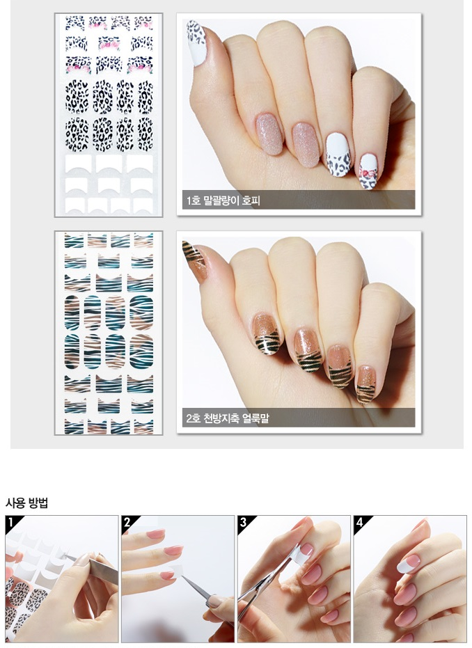 Etude House Zoom In The Zoo Deep French Sticker (2 Types)