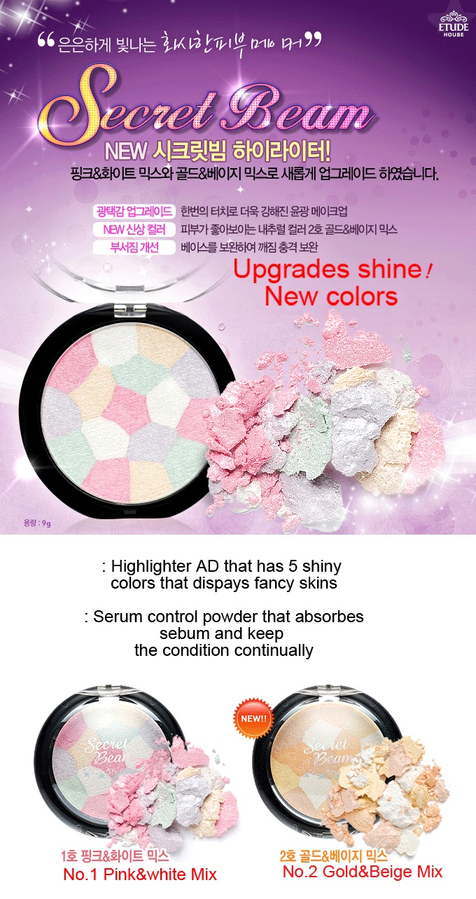 Etude House Secret Beam Highlighter AD - 2 Colors