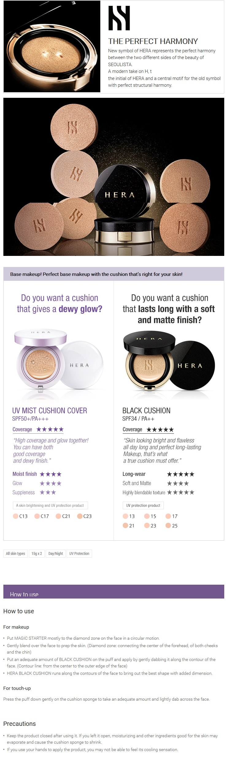 Hera Black Cushion SPF34/PA++ [With Refill]