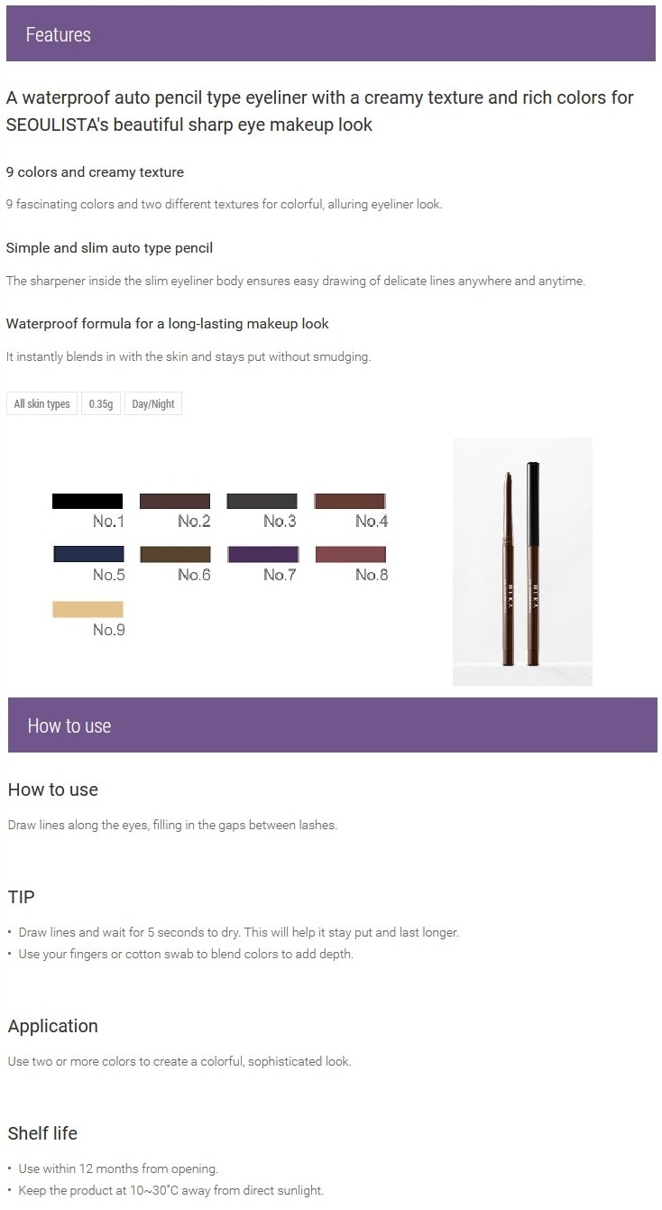Hera Eye Designer Pencil [02 Brown]
