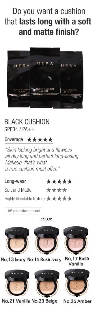 Hera Black Cushion SPF34/PA++  Refill #21