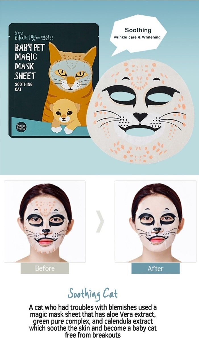 Holika Holika Baby Pet Magic Mask Sheet [Soothing Cat]