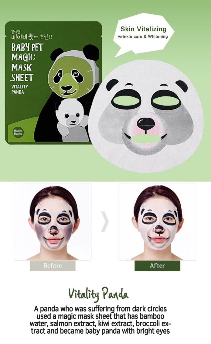 Holika Holika Baby Pet Magic Mask Sheet [Vitality Panda]