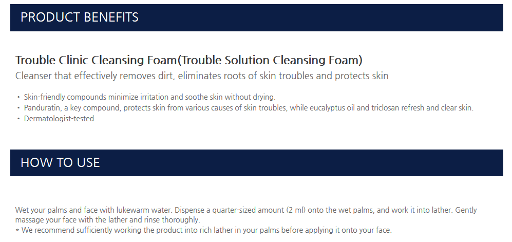 IOPE Derma Trouble Cleansing Foam 150ml
