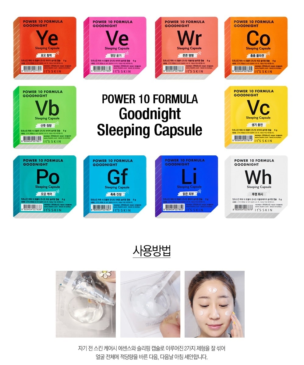 It's Skin Power 10 Formula Good Night Sleeping Capsule CO