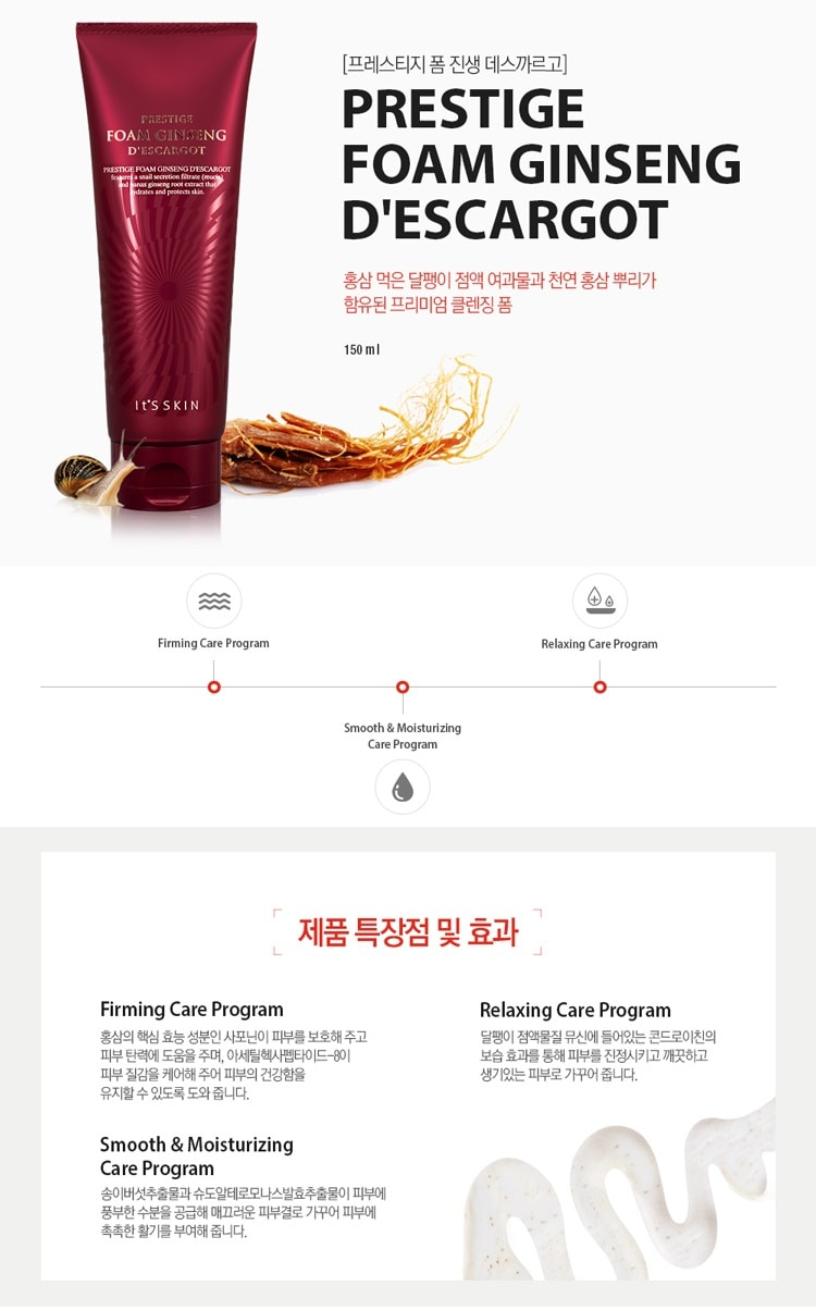 It's Skin PRESTIGE Foam Ginseng d'Escargot 150ml