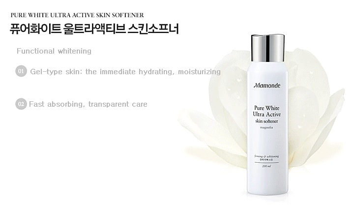 Mamonde Pure White Ultra Active Skin Softener 200ml