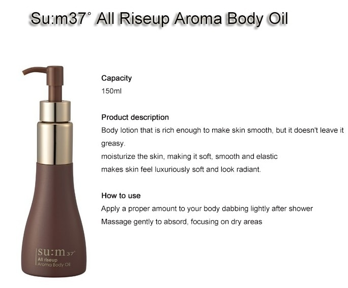 SU:M37° All Rise Up Body Oil Set