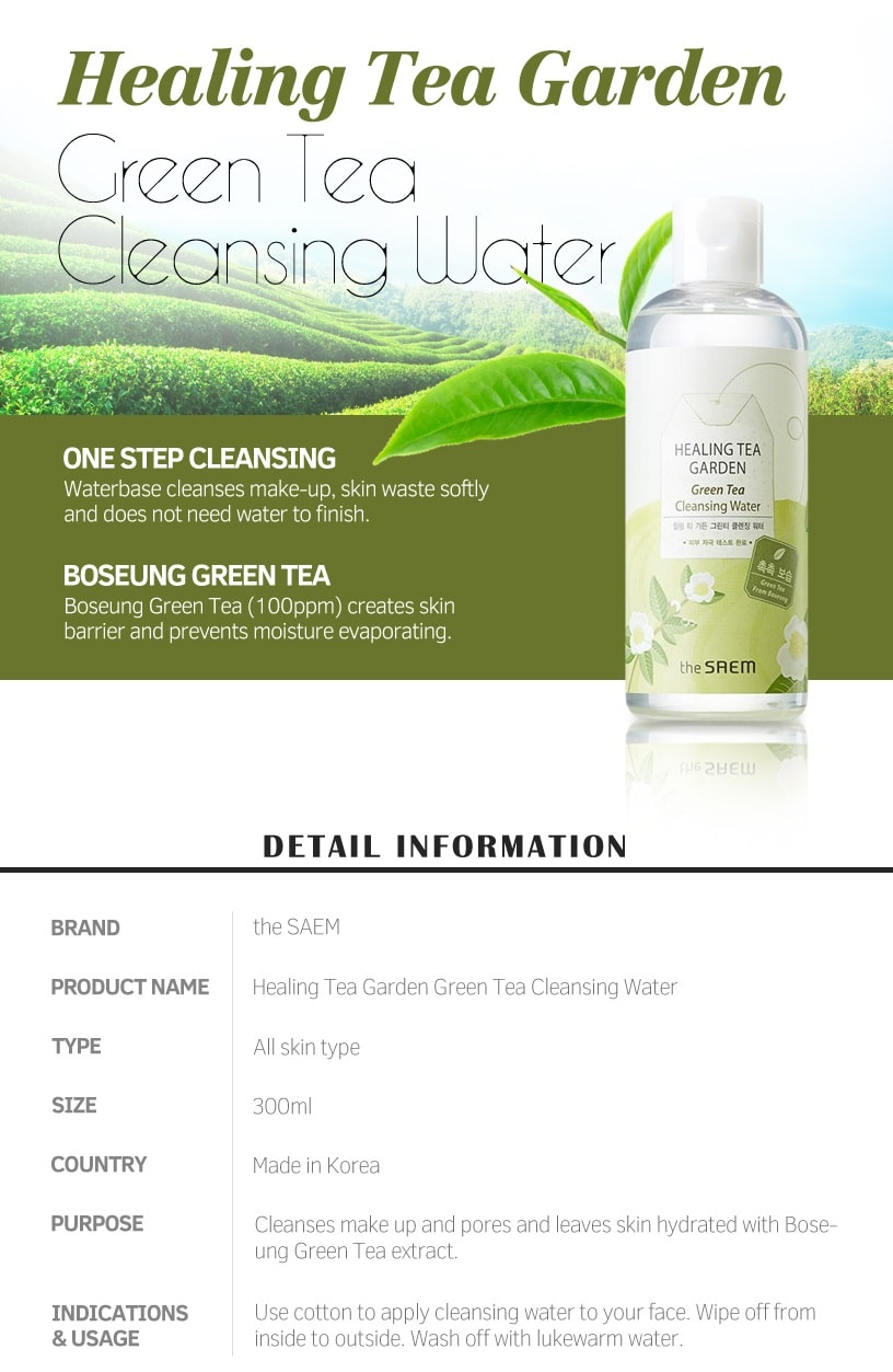 The Saem Healing Tea Garden Green Tea Cleansing Water [Moisture] 300ml