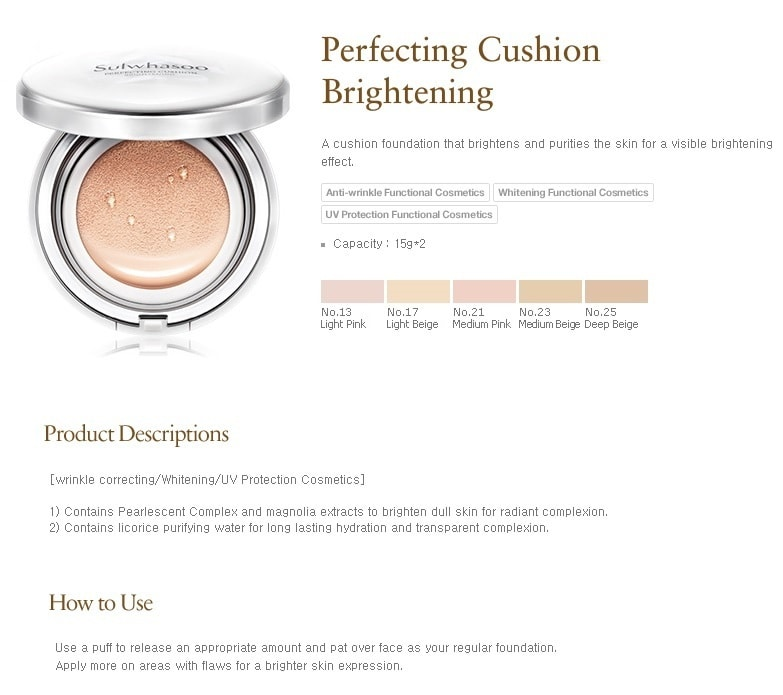 SULWASHOO Perfecting Cushion Brightening SPF50 PA+++ [No. 23 Medium Beige-Refill]