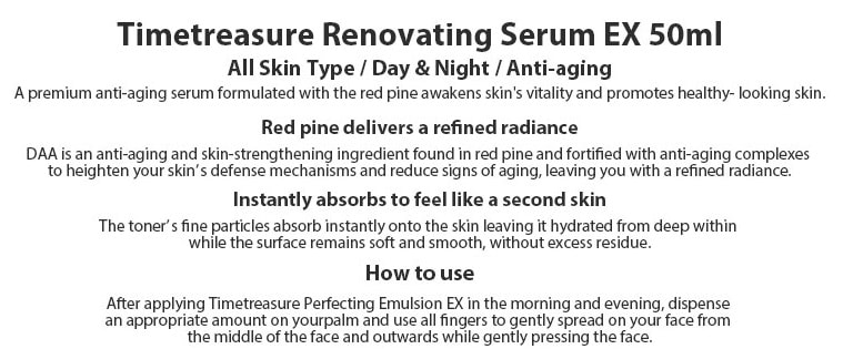 SULWASHOO TIMETREASURE Renovating Serum EX 50ml