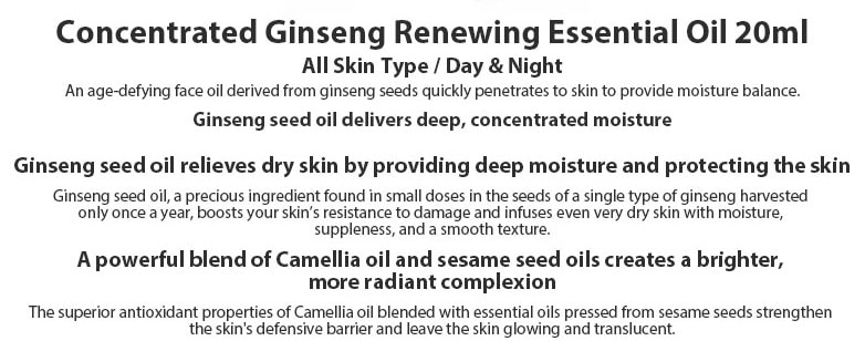 SULWASHOO Concentrated Ginseng Renewing Essential Oil 20ml