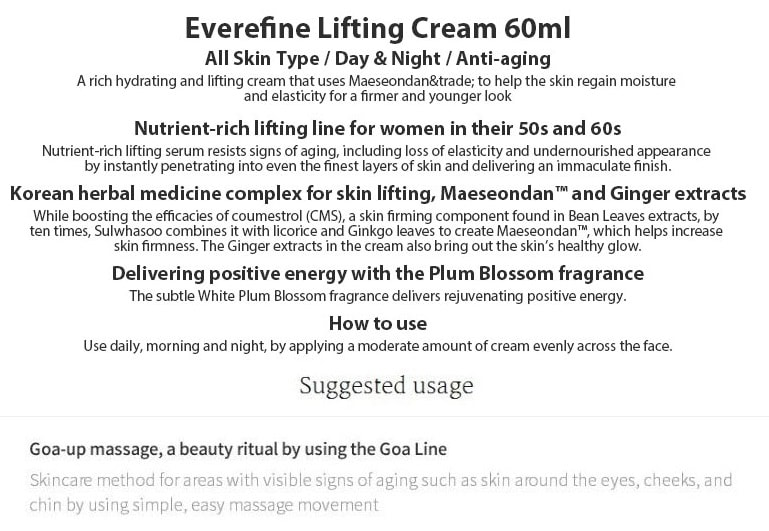 SULWASHOO Everefine Lifting Cream 60ml