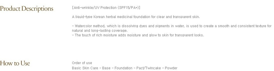 SULWASHOO Lumitouch Foundation (Liquid) SPF15 PA++ [N23]