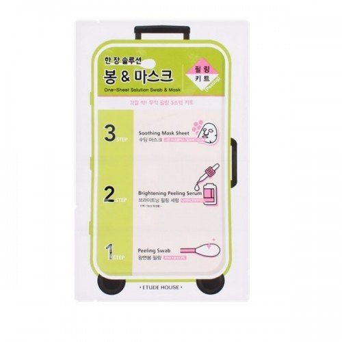 ETUDE HOUSE One Sheet Solution Swab & Mask Peeling Kit