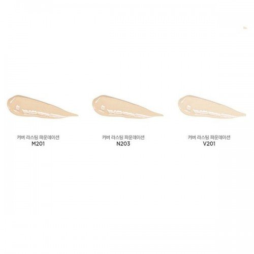 The Face Shop 15hr Cover Lasting Foundation SPF50+/PA+++
