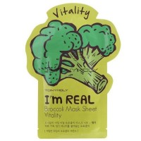 Tony Moly I'm Real Broccoli Mask Sheet (10 Sheets) [21ml*10]