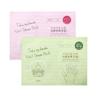 A'PIEU Take My Hand Nail Sheet Pack