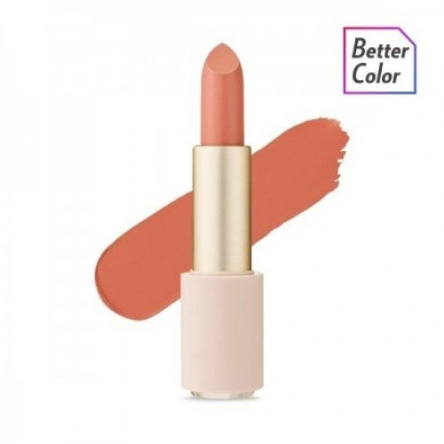 Etude House Better Lips-Talk Velvet [BE103 Kinda Nude]