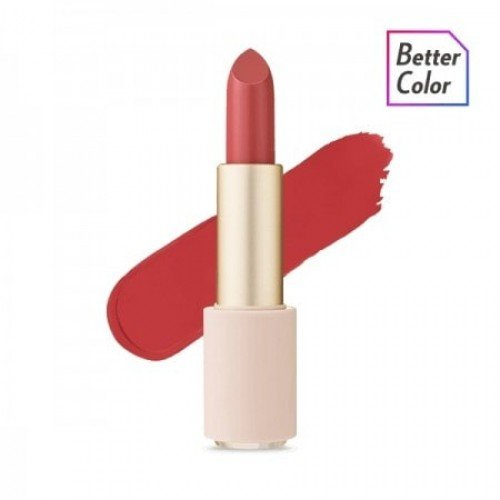 Etude House Better Lips-Talk Velvet [PK003 Mood up]