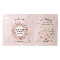 Etude House Hand Bouquet Rich Butter Hand Mask (2 Sheets)