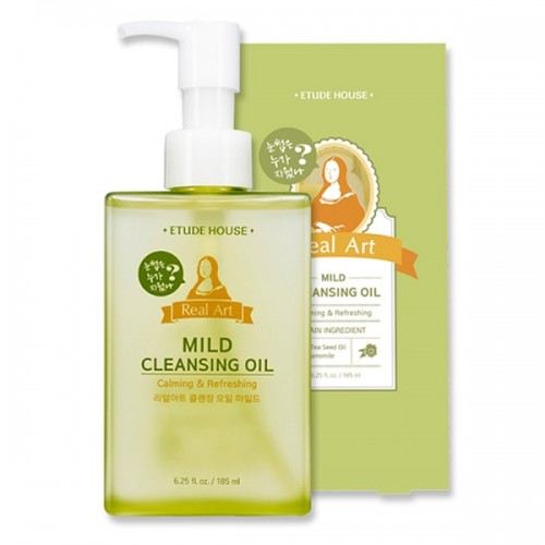 Etude House Real Art Cleansing Oil Mild 185ml