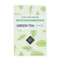ETUDE HOUSE 0.2 Therapy Air Mask 5 Sheet [GREEN TEA]