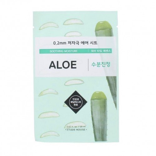 ETUDE HOUSE 0.2 Therapy Air Mask [5 Sheets] #Aloe 20ml