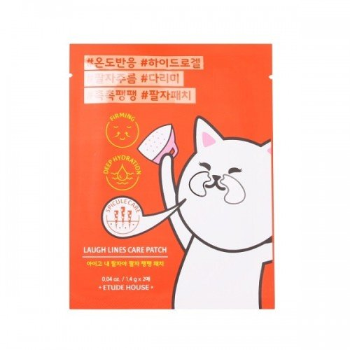 ETUDE HOUSE Laugh Line Care Patch