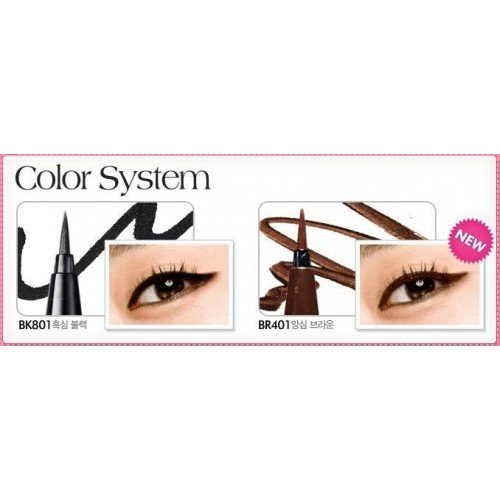 Etude House Drawing Show Brush Liner [2 Colors] (1.5g)