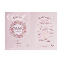 ETUDE HOUSE Hand Bouquet Rich Butter Foot Mask  (35g)