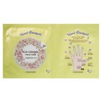 ETUDE HOUSE Hand Bouquet Rich Collagen Hand Mask (16g)